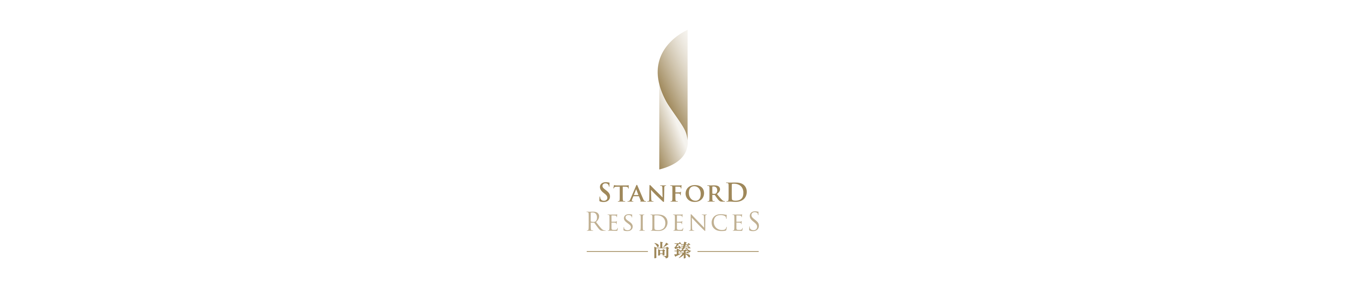 About Us – Stanford Residences   Stanford Residences   Shanghai
